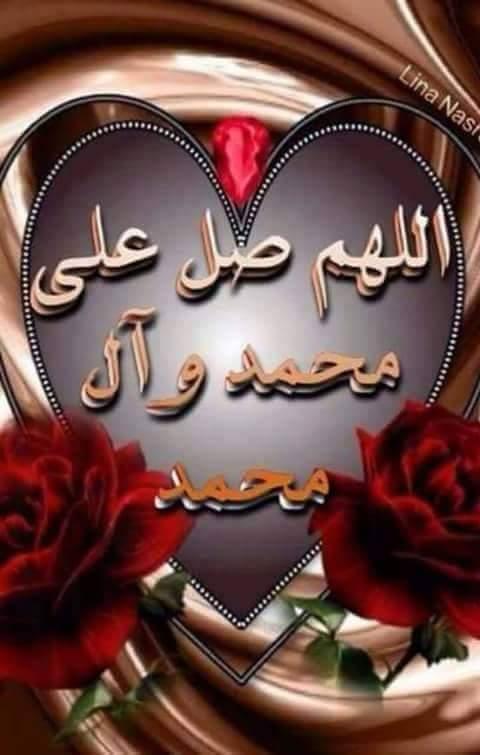 العراق الجريح Dgwhdh11 Twitter