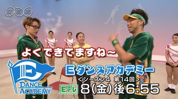 EXILE最新ニュース