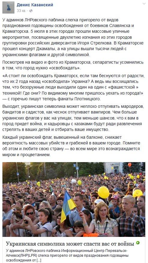 Военные преступники из 18-й ОМСБр ВС РФ, воевавшие на Донбассе, награждены указом Путина - Цензор.НЕТ 937