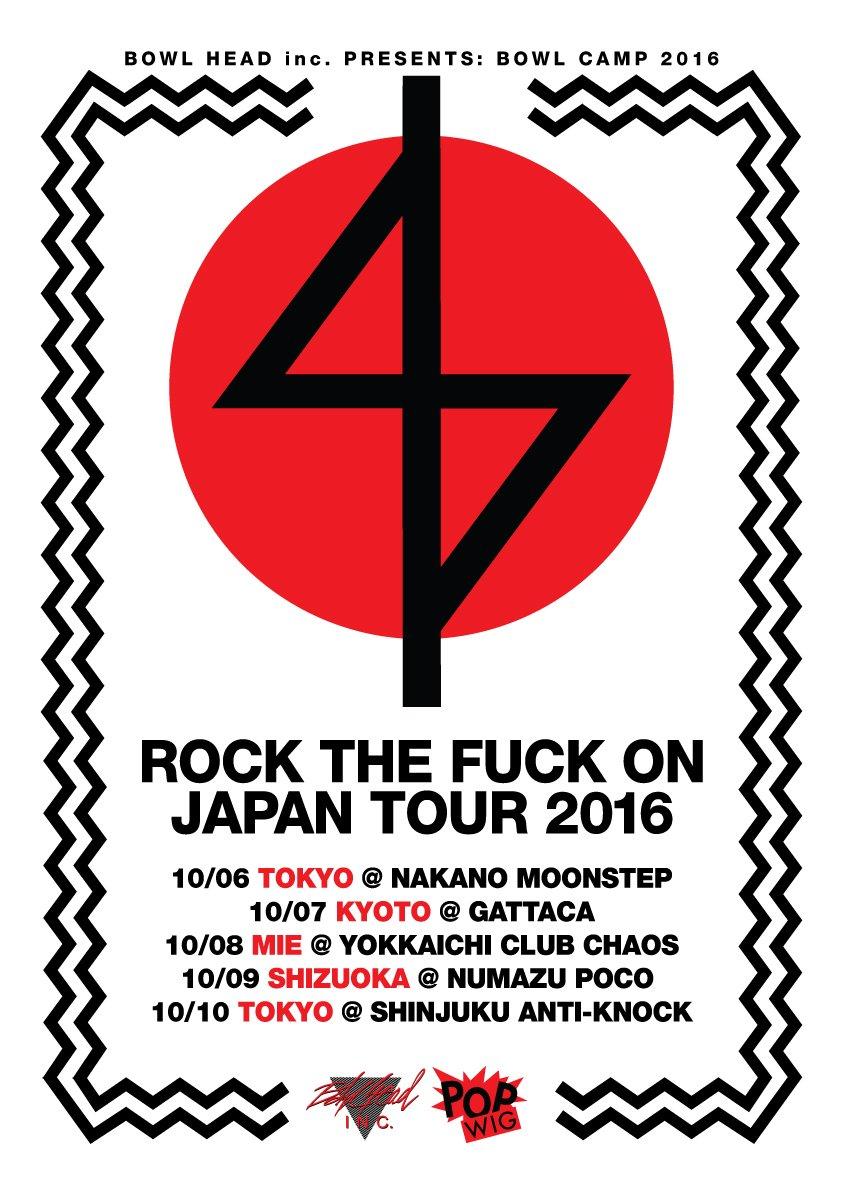 BOWLHEADLINE NEWS!! ROCK THE FUCK ON JAPAN TOUR 2016!! ということで10月にANGEL DU$T待望の初来日決定しました!! TUIあわせてチェック宜しくお願い致します。 https://t.co/1oN9P2Hm1v