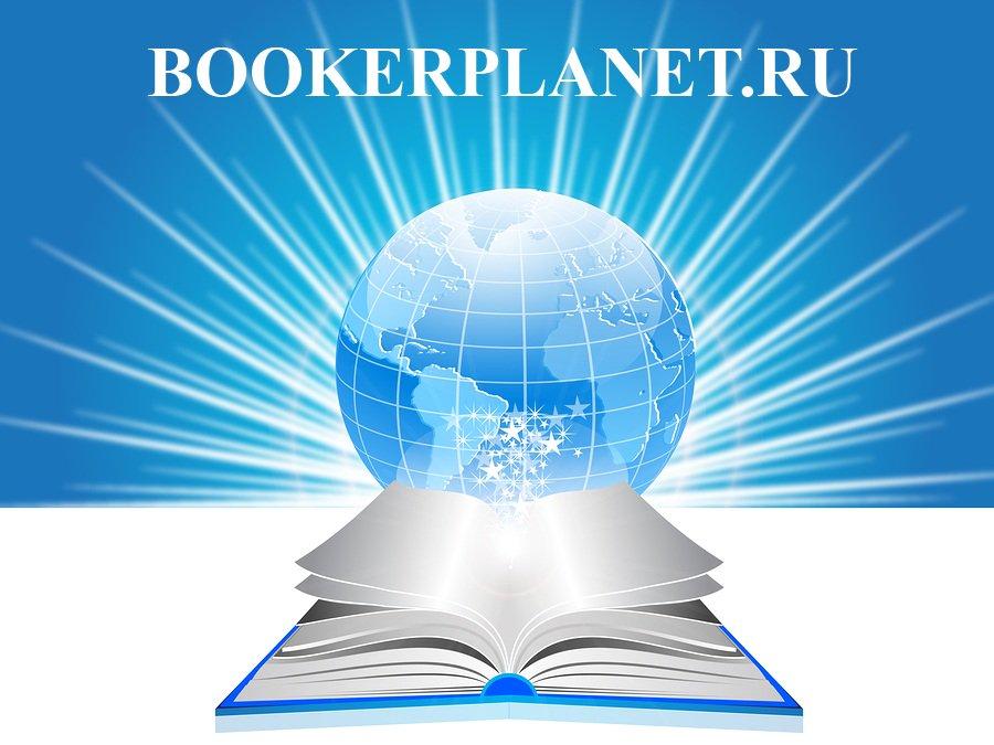 магазин книг интернет магазин с бесплатной доставкой по россии