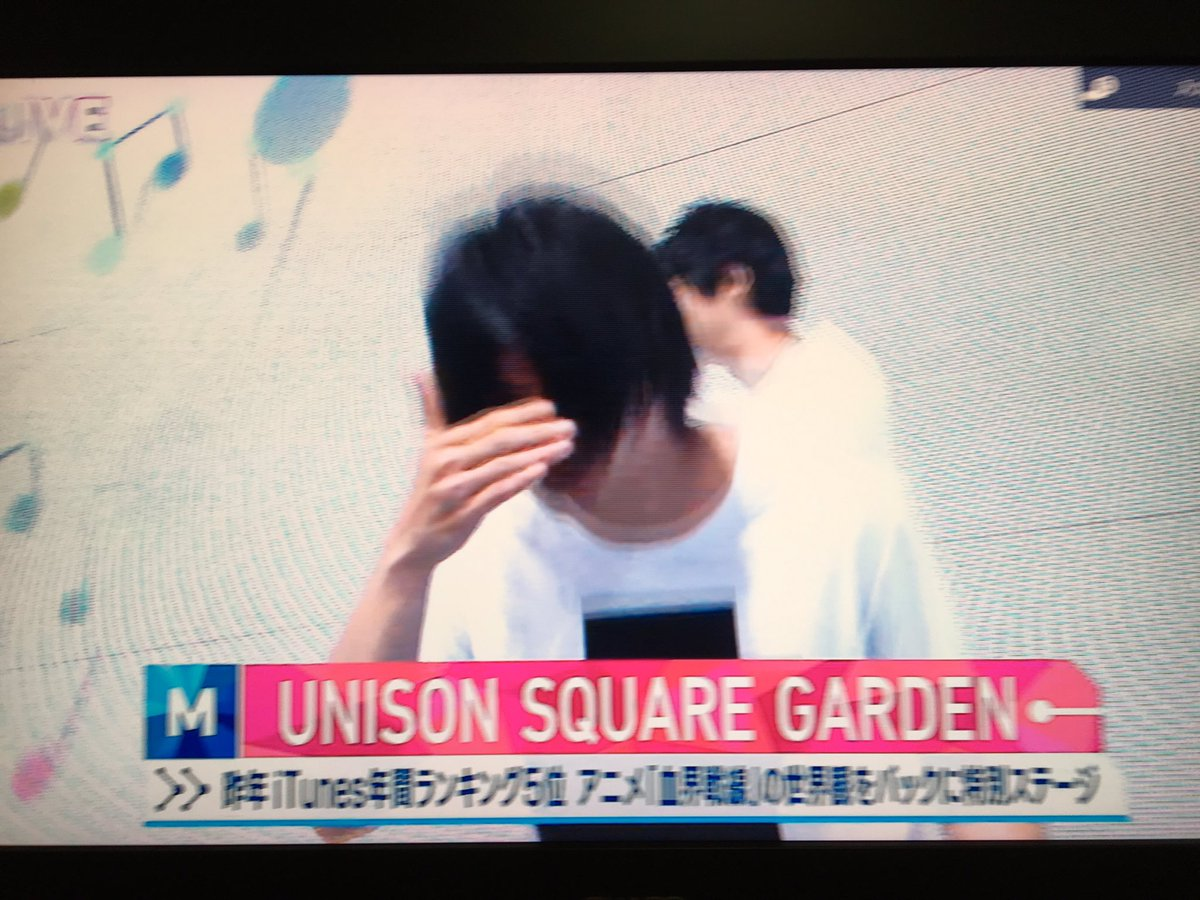 unison square garden アルバム