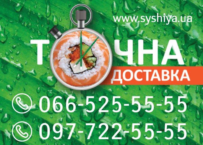 Мінімальна сума замовлення – 100 грн. Час Точної доставки: Київ – 60 хв, інші міста - 90 хв. https://t.co/HA3HQKWfPj