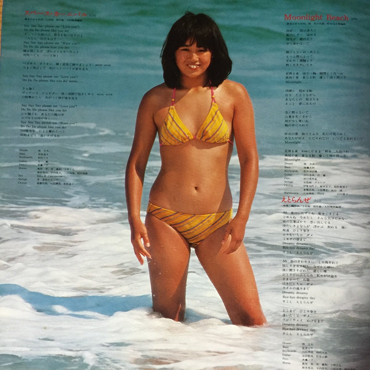 80年代アイドル 水着