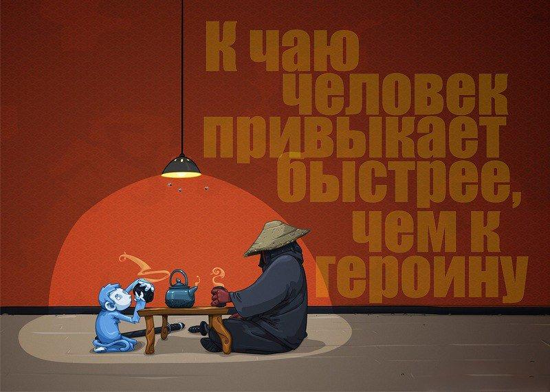 Картинки самые, картинки чайный пьяница приколы