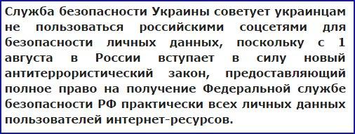 На Майдане 13 июля состоится акция ко дню рождения Сенцова - Цензор.НЕТ 917