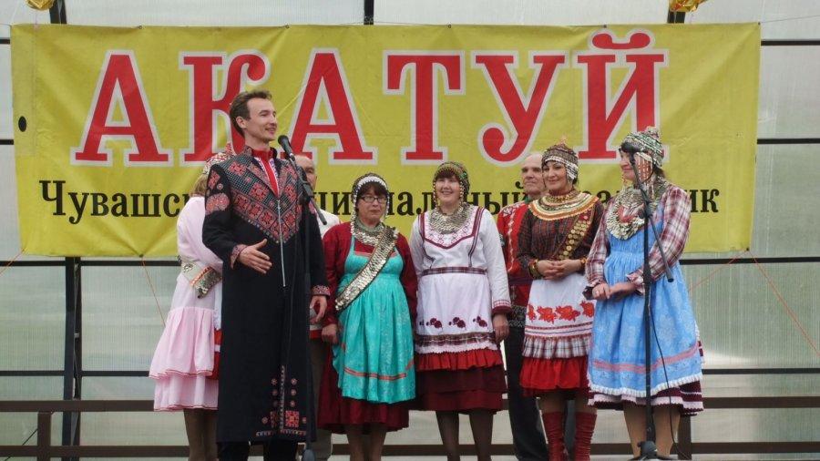 Крым акатуй