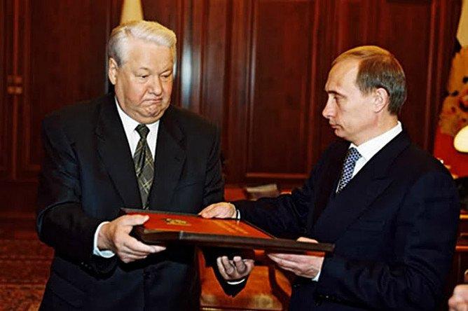 Ельцин, Путин, Конституция, враги народа, предатели