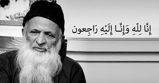وفاة عبدالستار أدهي الأنسانية باكستان