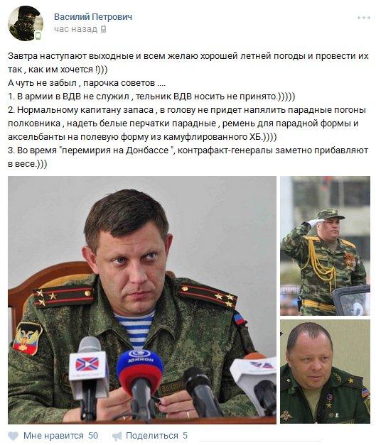 Боевики 17 раз обстреляли позиции ВСУ: применяют 122 мм артиллерию и 120 мм минометы, - пресс-центр штаба АТО - Цензор.НЕТ 3888