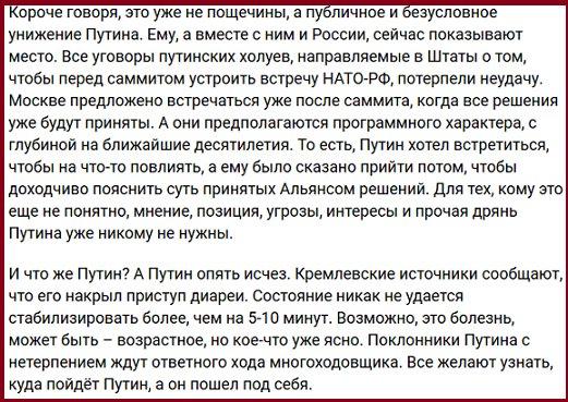 """1 пограничник ранен из-за обстрела террористами контрольного поста """"Марьинка"""", - погранслужба - Цензор.НЕТ 6371"""