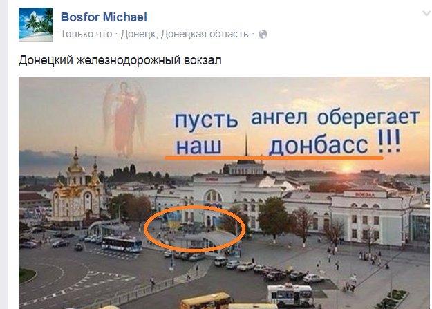 Террористы обстреляли Авдеевку, Майорск и Зайцево из 120-мм минометов, - пресс-офицер - Цензор.НЕТ 5596