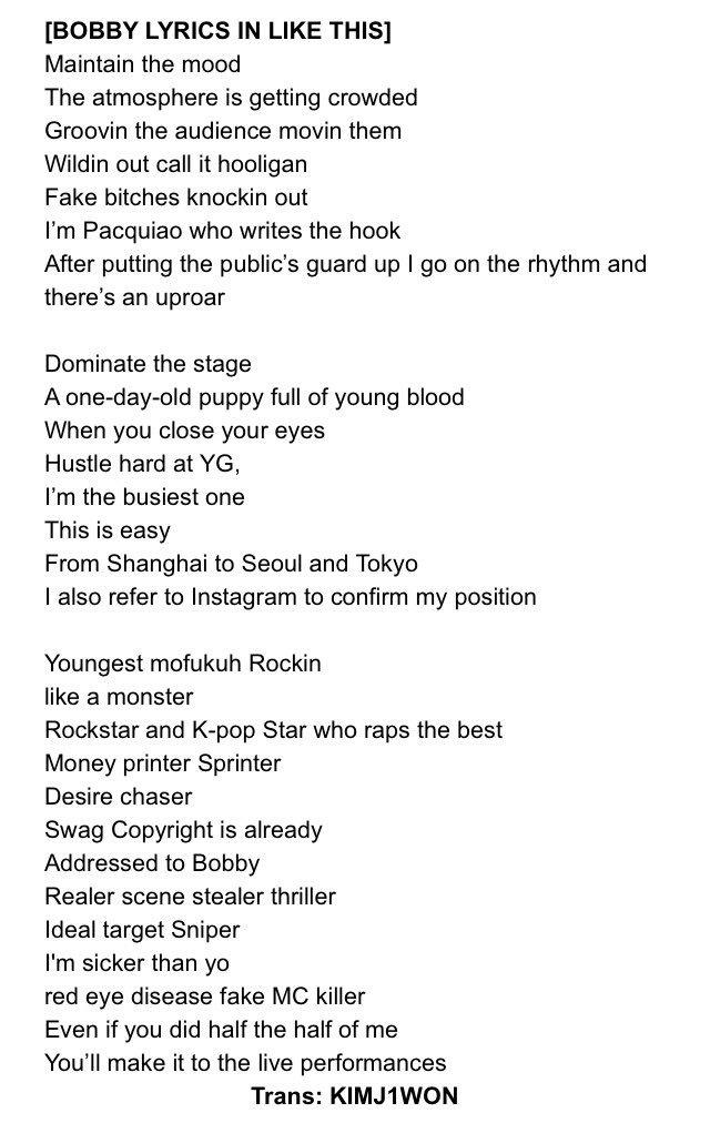 Lyric like this lyrics : Sally Kang on Twitter: