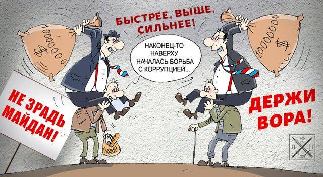 Задержан бизнесмен, предлагавший взятку подполковнику СБУ - Цензор.НЕТ 1206