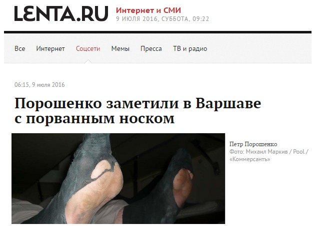 В июне количество жертв среди мирного населения Донбасса достигло максимума с августа 2015 года, - ООН - Цензор.НЕТ 103