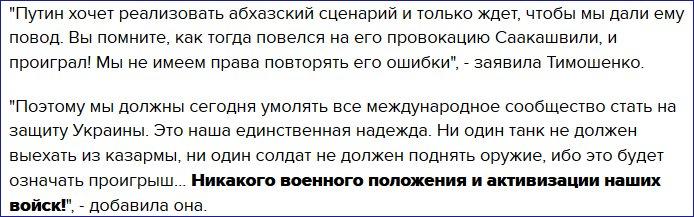 Задержан бизнесмен, предлагавший взятку подполковнику СБУ - Цензор.НЕТ 1780