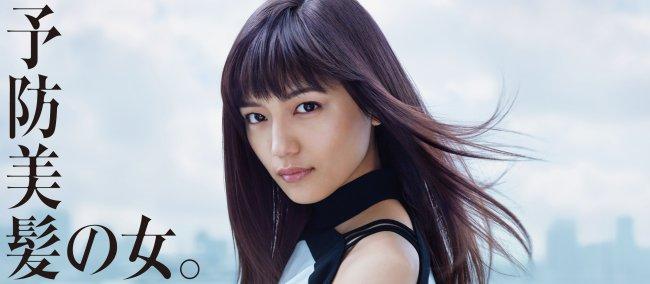 Kết quả hình ảnh cho Kawaguchi Haruna