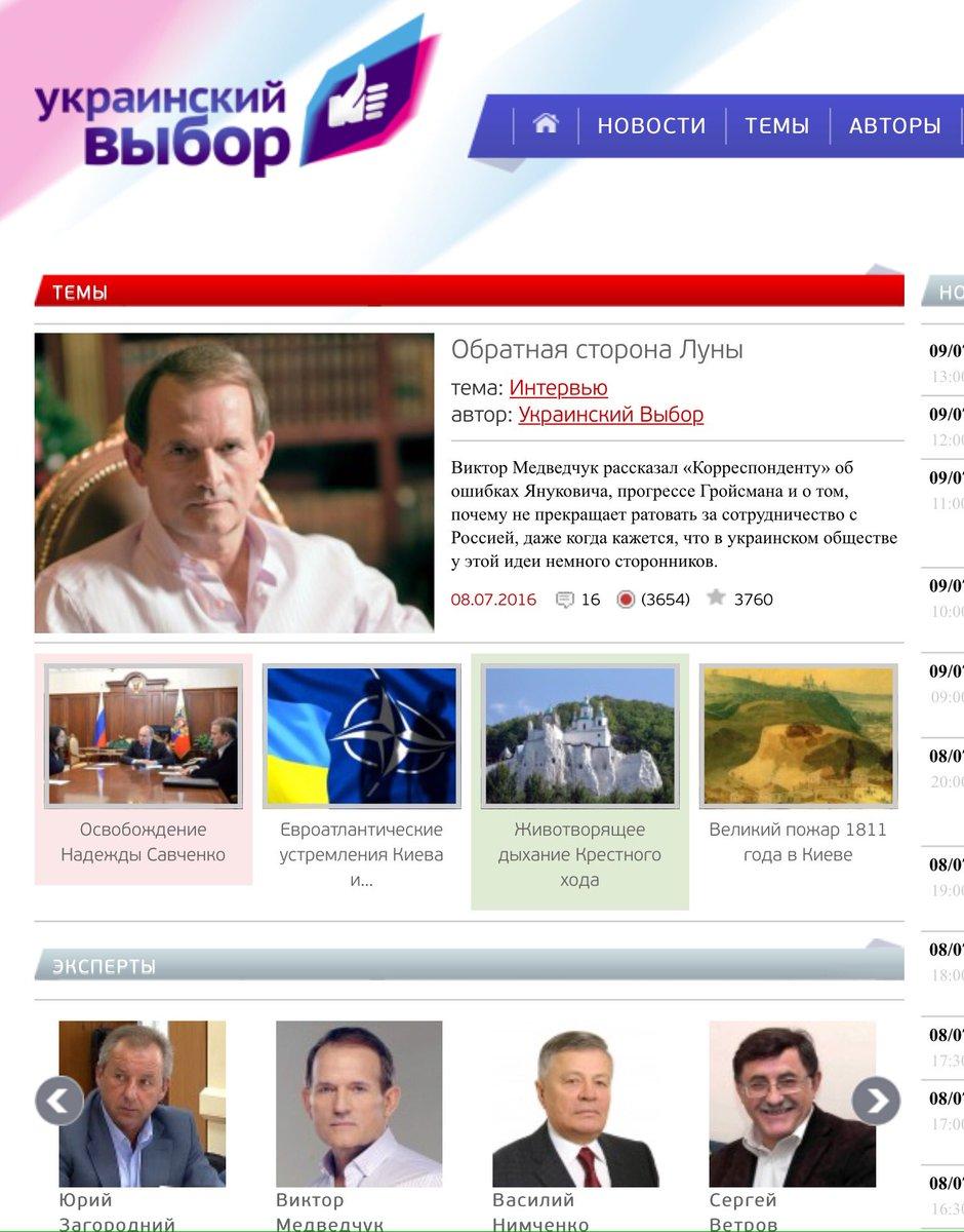 СБУ на Луганщине задержала разработчика сайта с антиукраинской пропагандой - Цензор.НЕТ 2612