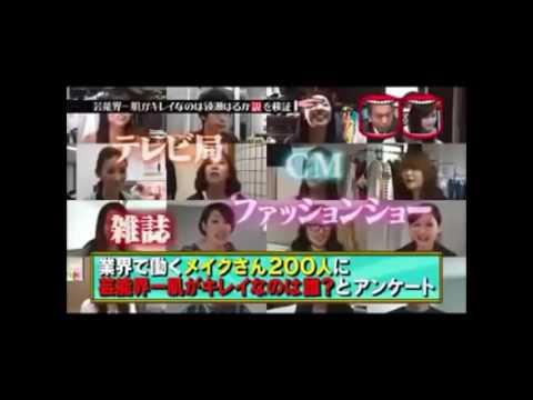 痛いニュース速報 【痛いニュース】【東京】スケボーで腹ばいになって滑っていた男児、ワゴン車の下敷きになり死亡 40代の男逮捕
