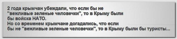 """Лучшие анекдоты недели от """"Цензор.НЕТ"""" - Цензор.НЕТ 4856"""