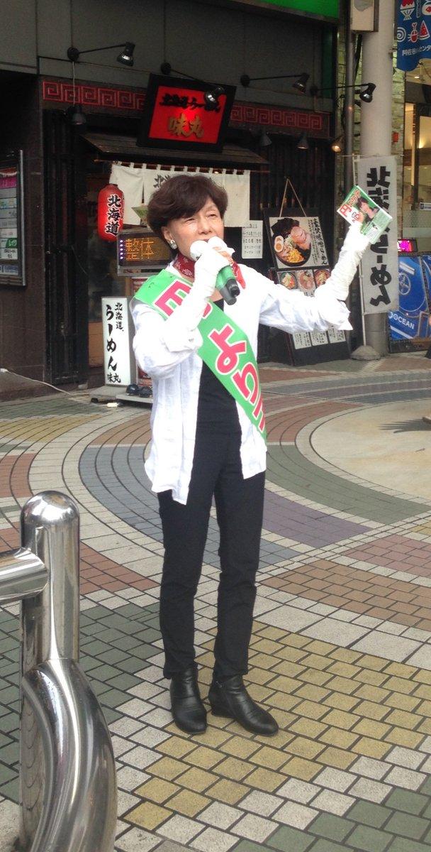 円より子Verified account