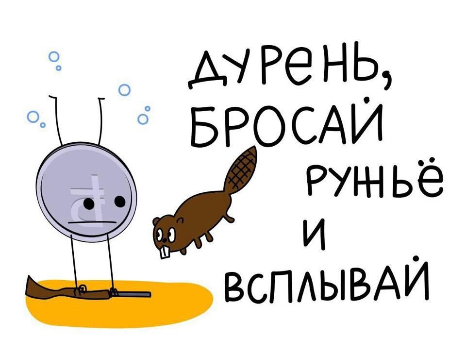 Отношение с РФ – это не партнерство, но и не холодная война, - Столтенберг - Цензор.НЕТ 8261