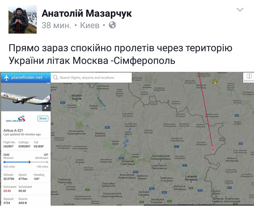 Украина переходит на другую ступень взаимоотношений с НАТО, - Климпуш-Цинцадзе - Цензор.НЕТ 8718