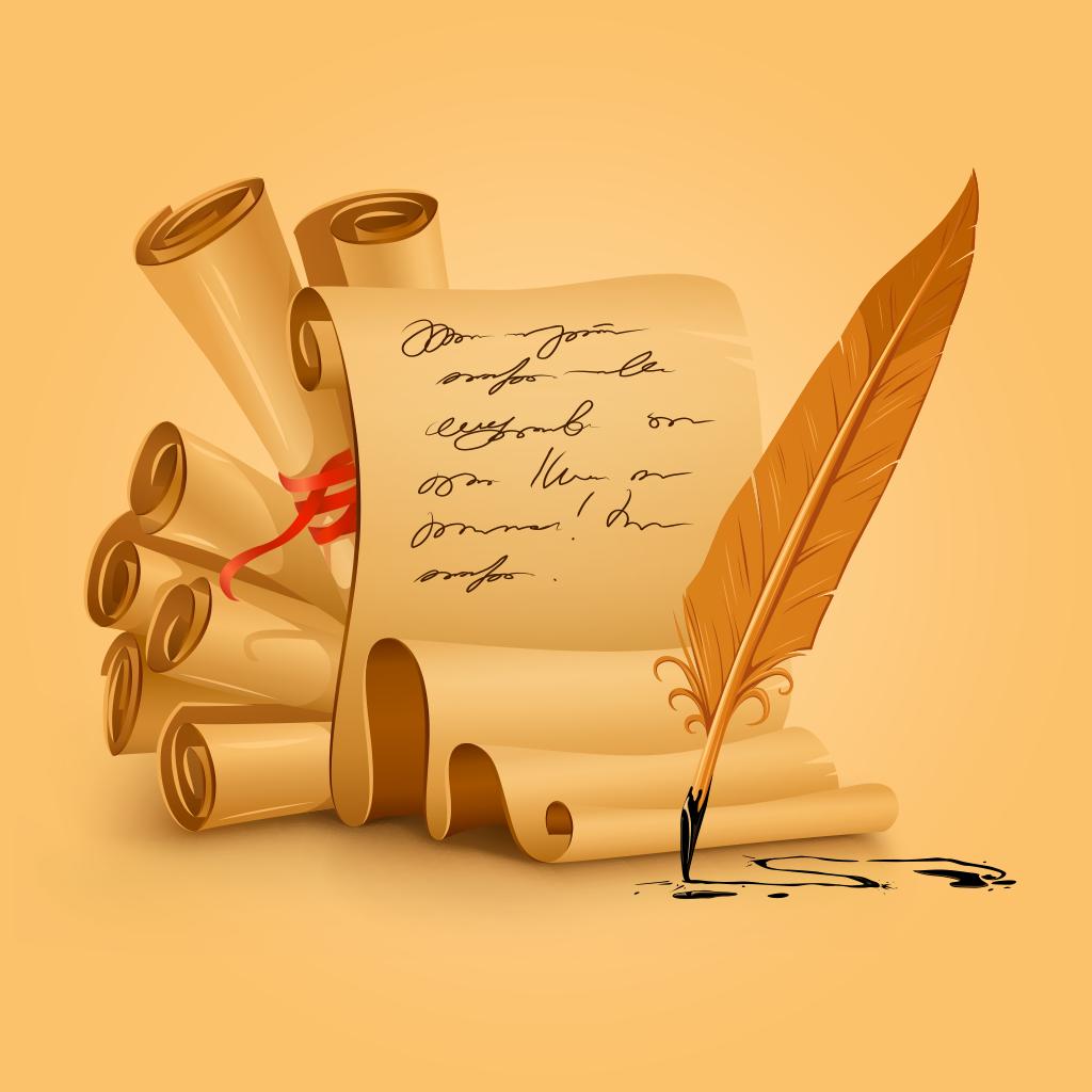 Картинка текста с пером