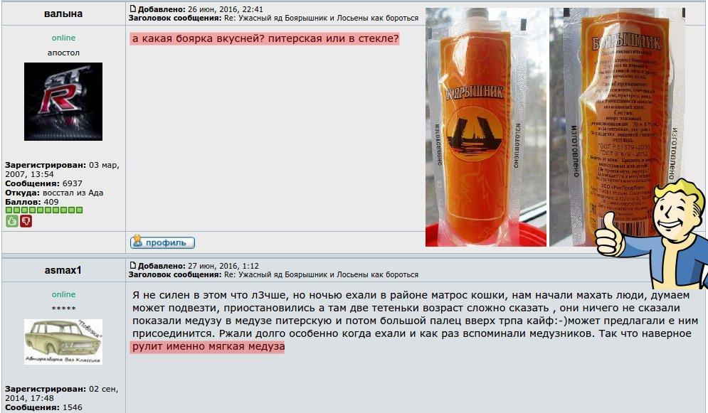 """""""Фантом"""" в Донецкой области не пропустил на оккупированную территорию партию стартовых пакетов для мобильных телефонов - Цензор.НЕТ 2106"""
