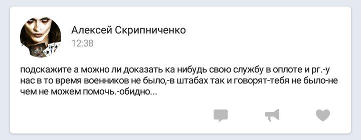 Украинские бойцы восстанавливают школу в Соледаре, - штаб АТО - Цензор.НЕТ 8594