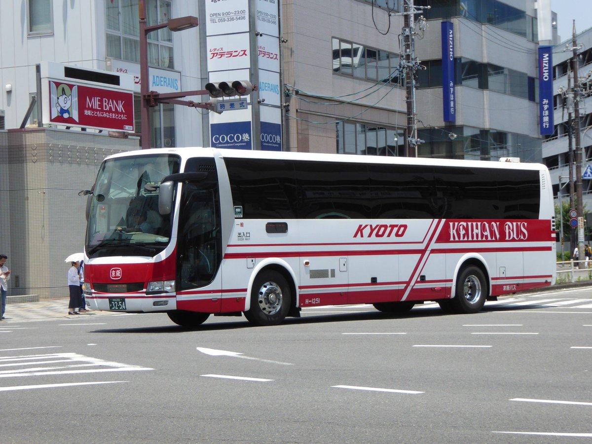 関西のバス (@BS5oDJ4KHKkdTNQ) ...