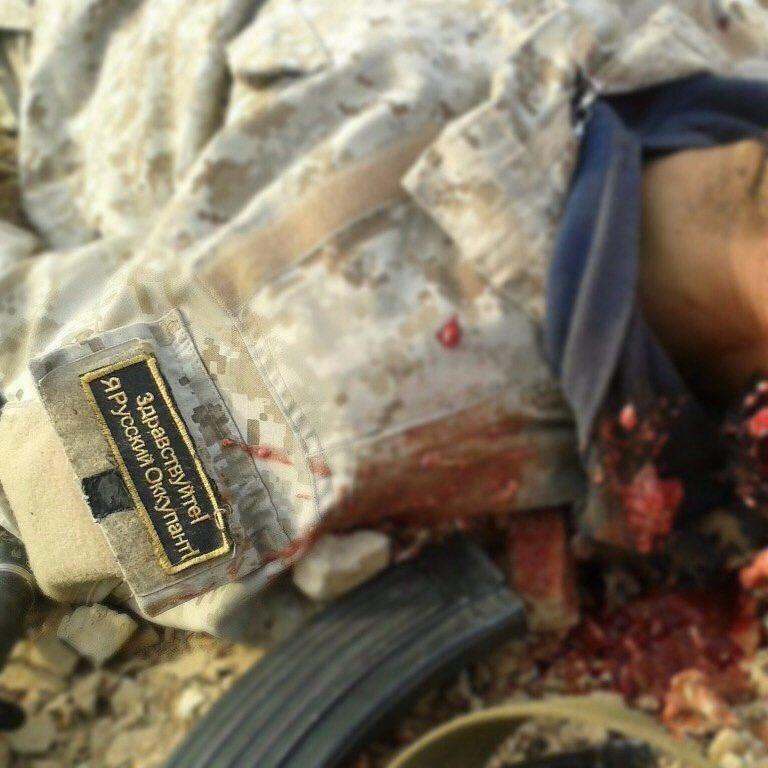 Как погибли бойцы Правого сектора на шахте Бутовка 11 июня - обстрел 152 мм гаубицами - Цензор.НЕТ 196
