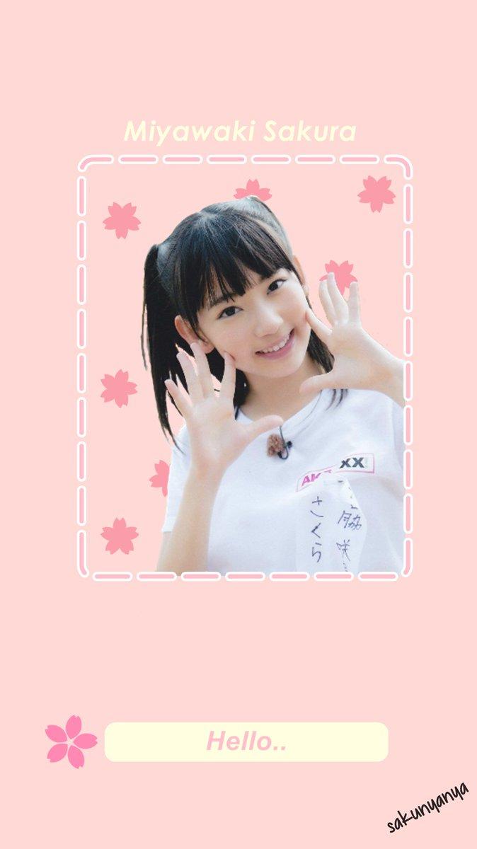 Unya On Twitter Miyawaki Sakura 宮脇咲良 Lockscreen Wallpaper