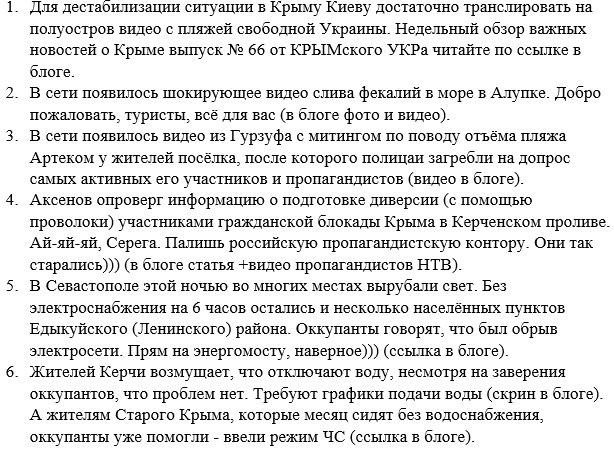 Пассажиро-транспортный поток в оккупированный Крым в июне уменьшился почти вдвое, - Госпогранслужба - Цензор.НЕТ 6342