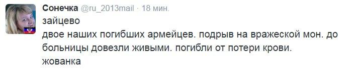 Диалог с РФ идет постоянно, и главный его посыл - вывод российских войск из Украины, - Парубий - Цензор.НЕТ 8775