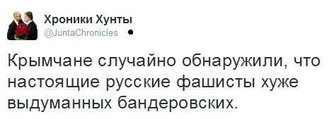 В последнее десятилетие в России стали чаще есть собак, - Роспотребнадзор - Цензор.НЕТ 8479
