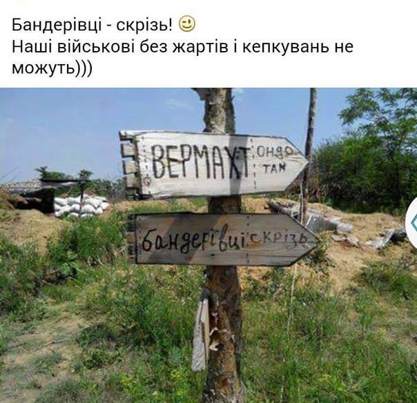 В последнее десятилетие в России стали чаще есть собак, - Роспотребнадзор - Цензор.НЕТ 2150