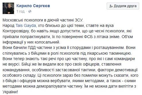 СБУ в Харькове провела обыск у экс-лидера местных коммунистов Александровской - Цензор.НЕТ 2467