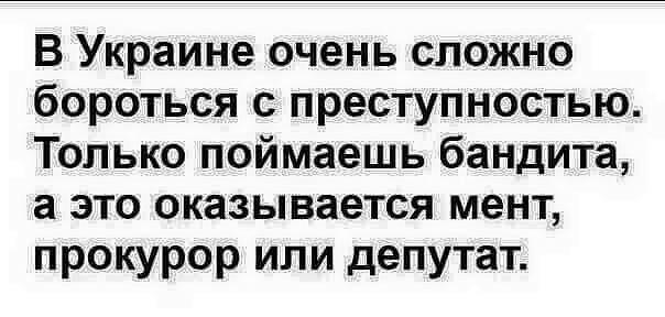 Экс-мэр Киева Омельченко опять попал в ДТП - Цензор.НЕТ 9609