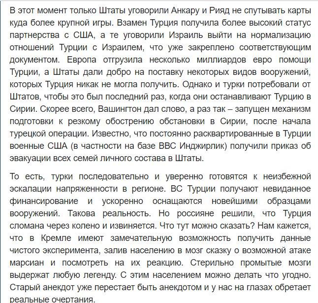 По предварительной информации среди пострадавших в аэропорту Стамбула есть украинцы, - консул Боднар - Цензор.НЕТ 4456