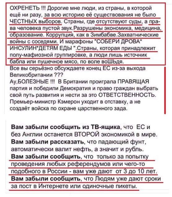 В связи с Brexit в Украине никто не изменит свое мнение относительно евроинтеграции: лучше быть ближе к ЕС, чем - к Путину, - Бальцерович - Цензор.НЕТ 8194