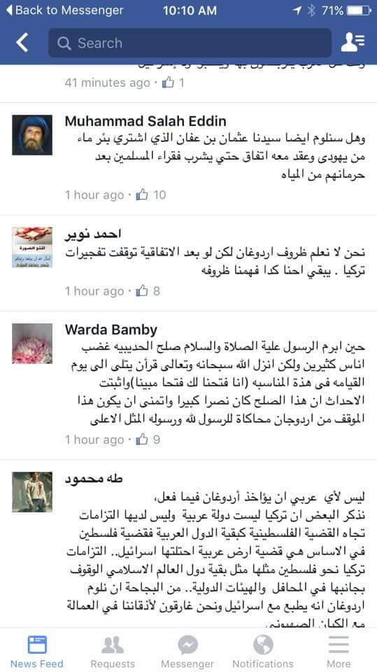 حاجه بسيطه كده علي الماشى من التبريرات للخليفه.. https://t.co/hdC8tDJv7T