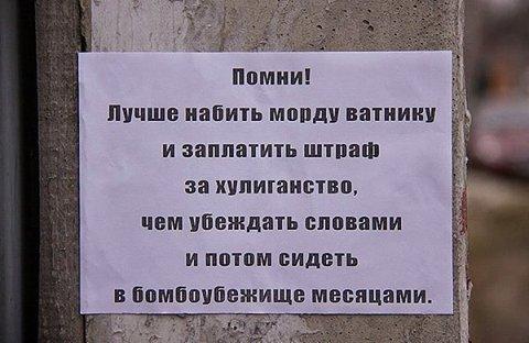 Убийства на оккупированном Донбассе стали нормой жизни. Боевики застрелили девушку в Макеевке, похитив автомобиль и ценные вещи, - Аброськин - Цензор.НЕТ 3654