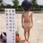 岸田メル先生…相変わらずイケメン変態でホント好きw