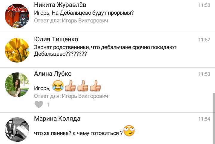 Яценюк после встречи с Байденом: Украинский политикум должен осознать историческую ответственность перед народом - Цензор.НЕТ 6642