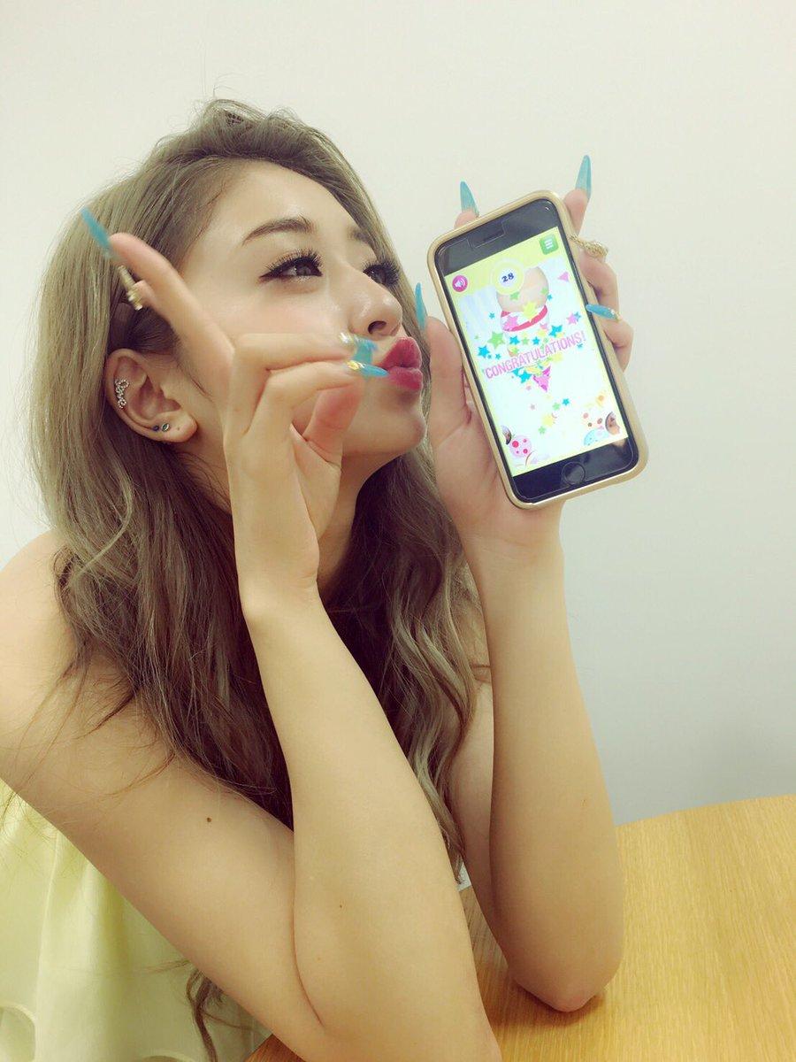 みちょぱ 池田美優 A Twitter サーティワン のアプリ アイス