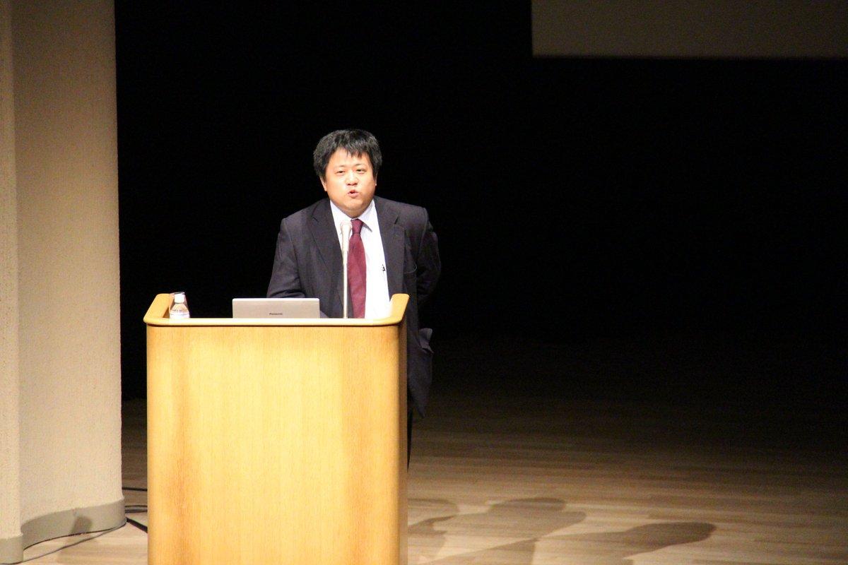 国際日本文化研究センター on Tw...