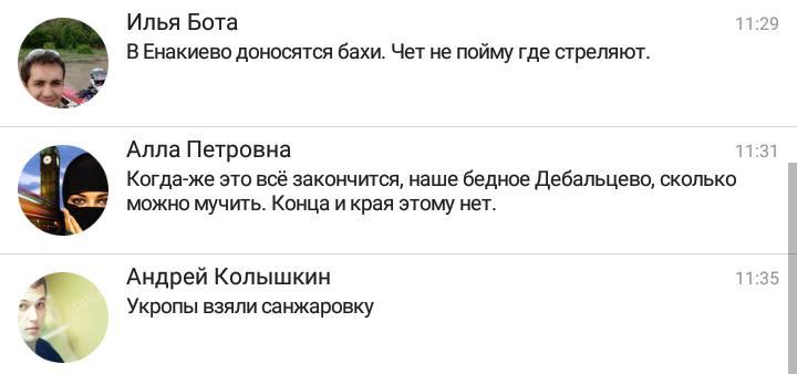 Яценюк после встречи с Байденом: Украинский политикум должен осознать историческую ответственность перед народом - Цензор.НЕТ 9497