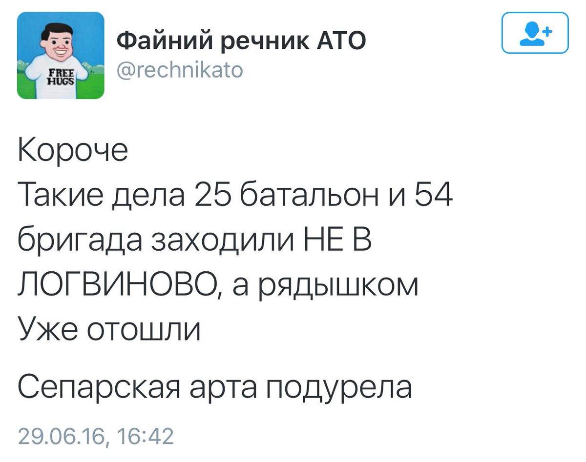 Ситуация на Донбассе осложнилась. Враг применил тяжелые минометы, танки и 122-мм артустановки, - пресс-центр штаба АТО - Цензор.НЕТ 5958