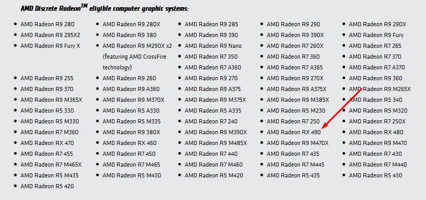 rx490 hashtag on Twitter